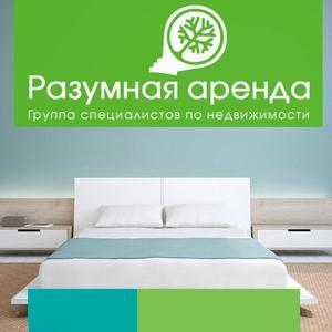 Аренда квартир и офисов Жирнова