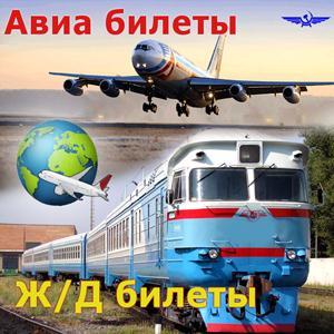 Авиа- и ж/д билеты Жирнова