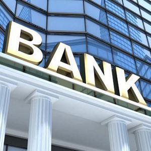 Банки Жирнова
