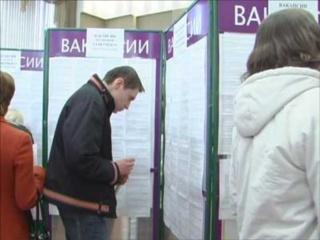 Центры занятости Жирнова