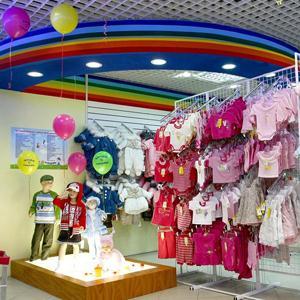 Детские магазины Жирнова