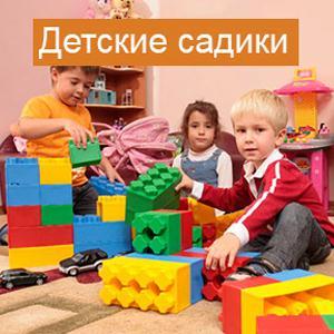 Детские сады Жирнова