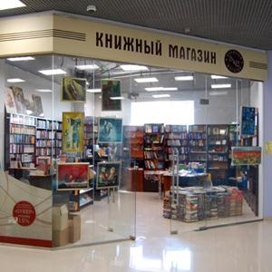 Книжные магазины Жирнова