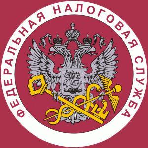 Налоговые инспекции, службы Жирнова
