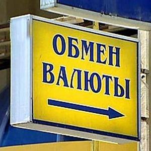 Обмен валют Жирнова