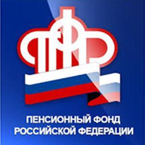 Пенсионные фонды Жирнова