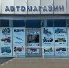 Автомагазины в Жирнове
