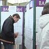 Центры занятости в Жирнове
