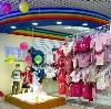 Детские магазины в Жирнове