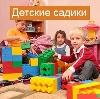 Детские сады в Жирнове