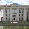 Дворцы и дома культуры в Жирнове