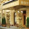 Гостиницы в Жирнове