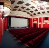 Кинотеатры в Жирнове