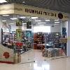 Книжные магазины в Жирнове