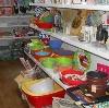 Магазины хозтоваров в Жирнове