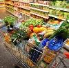 Магазины продуктов в Жирнове