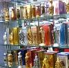 Парфюмерные магазины в Жирнове