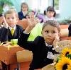 Школы в Жирнове