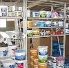 Строительные магазины в Жирнове