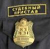 Судебные приставы в Жирнове