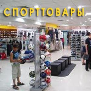 Спортивные магазины Жирнова