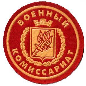 Военкоматы, комиссариаты Жирнова